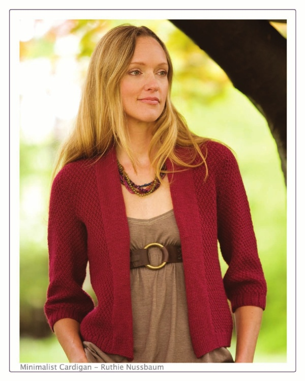 simple knit cardigan with seed stitch trimmed in stockinette for the front band forming the collar